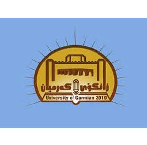 University-of-Garmian