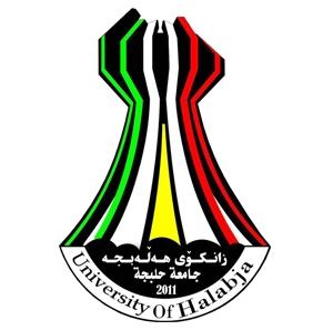 university-of-Halabja